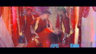 Bangla new song Jaan oh baby (full music video) HD
