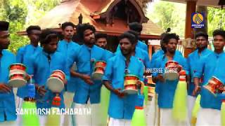 നീല നീല നീല മലയിൽ പാട്ടിന്റെ ഈണവും അതിനോടപ്പമുള്ള ആ താളവും അടിപൊളി Chinthu Pattu Malayalam