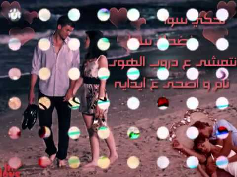 elissa salemli alih mp3