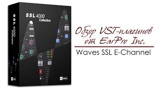 4000 SSL TÉLÉCHARGER WAVE