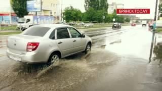 Проспект Московский в Брянске