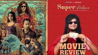 Super Deluxe Movie Review by Vj Abishek   Vijay Sethupathi   Samantha   Thiagarajan Kumararaja