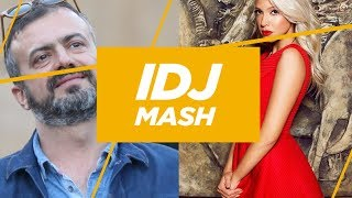 ONI SU BILI U VEZI??? | IDJMASH powered by BALKAN FUN | S01 E70 | 04.05.2018 | IDJTV