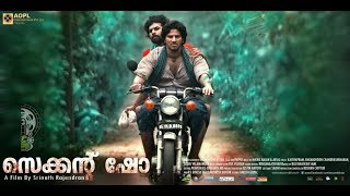 Second Show Malayalam Full movie | Dulquer Salmaan, Gauthami Nair, Sunny Wayne