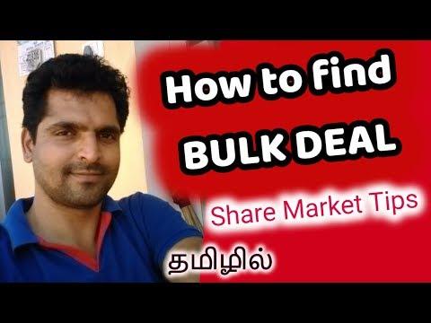 BULK DEAL | Stock Market Tips