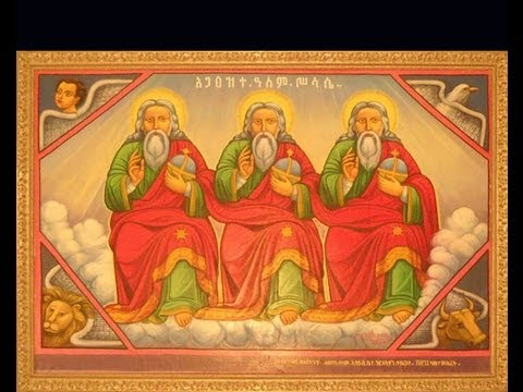 Ethiopian Orthodox Tewahedo mezmur By Dn Endalikachew