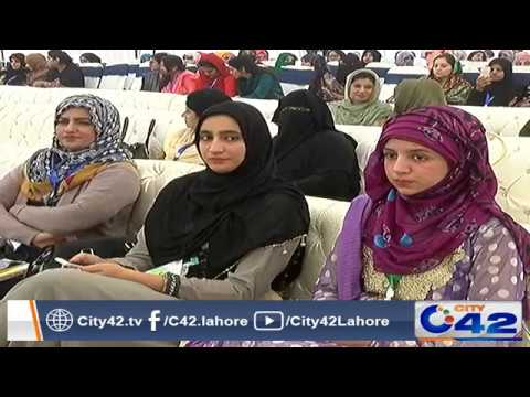 Minhaj University: Two-day conference on the role of religion in world peace