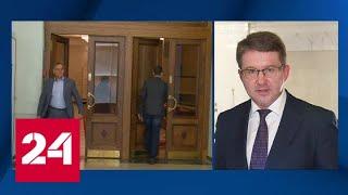 Госдума создала комиссию по расследованию вмешательства во внутренние дела России - Россия 24