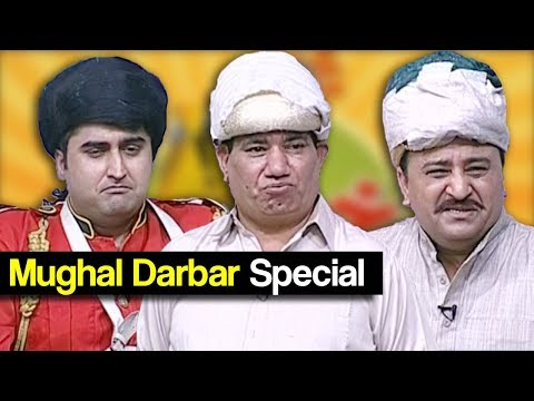Khabardar With Aftab Iqbal - 26 January 2018 - Express News