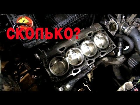 Сколько стоит профилактика мотора Альфа Ромео 156 2.0 ТС