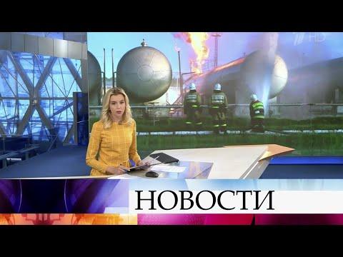Выпуск новостей в 12:00 от 13.06.2020