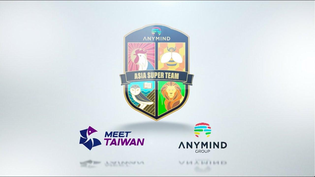 2018 Asia Super Team Winner Trip in Taiwan