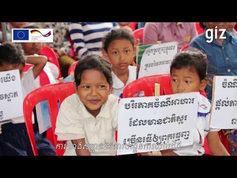 GIZ: EU DAR Project Closing Event. Cambodia. 2019