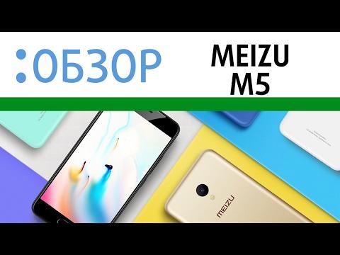 смартфоны Meizu в Молдове c -