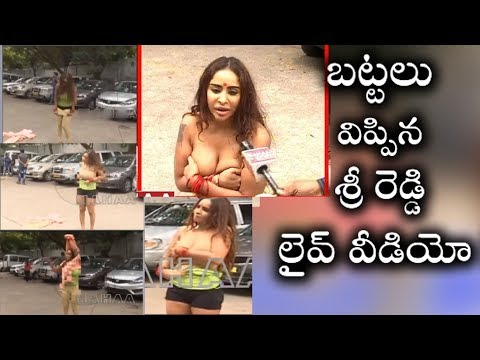 Sri Reddy Removes Her Dress In Public | Protest at Film Chamber | Sri Reddy Dress Removing Video