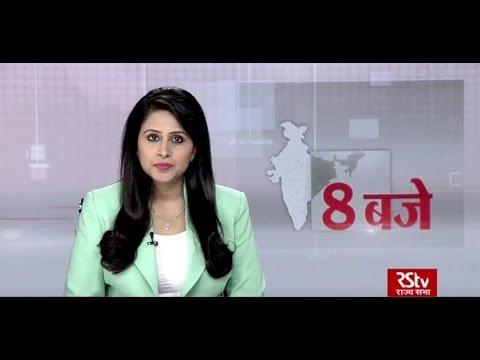 Hindi News Bulletin | हिंदी समाचार बुलेटिन – September 23, 2019 (8 pm)