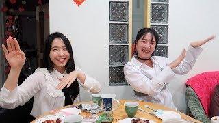 我和韓國朋友到台灣朋友家吃年夜飯 | 日本偶像 | 台灣美食 | 대만 친구 집에서 설날 보내기 | 대만vlog