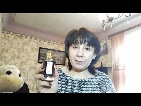 Penhaligon's Countless Dorothea мой новый парфюм!