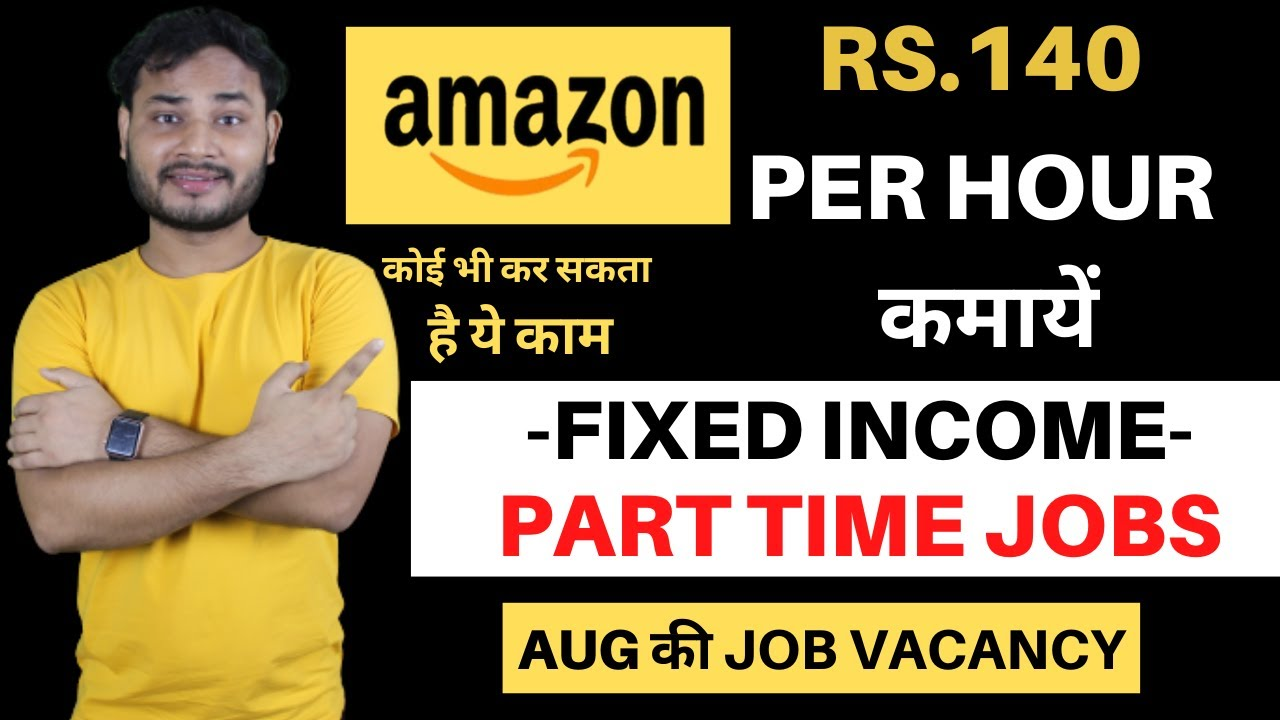 Amazon part time jobs  Amazon jobs from home, Amazon Hiring Work From Home  Jobs, WORK FROM HOME JOBS