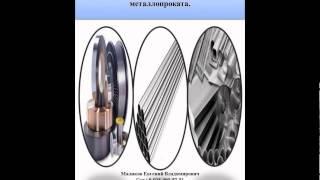 Сетка стальная плетеная от ООО «РусКомРесурс»(, 2013-11-05T16:23:23.000Z)