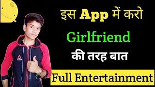 Sim Simi App इस App में करे Girlfriend की तरह बात How to use Simsimi App in Android Simsimi app tips screenshot 5