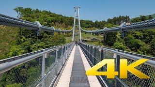 Kokonoe Yume Suspension Bridge - Oita - 九重夢大吊橋 - 4K Ultra HD