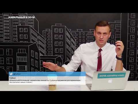 Навальный про бесчинство власти в Крыму
