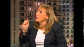 Ana Mercedes Díaz. Ex jueza electoral venezolana en Bayly 1/2
