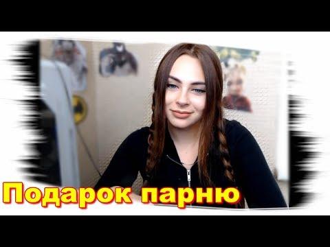 Mihalina сделала парню подарок (приятное) в 12 лет - Популярные видеоролики!