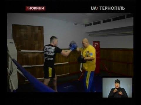 UA: Тернопіль: 17.10.2019. Новини. 19:00