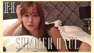 SUMMER HAUL💛夏の購入品🦈【巨大】