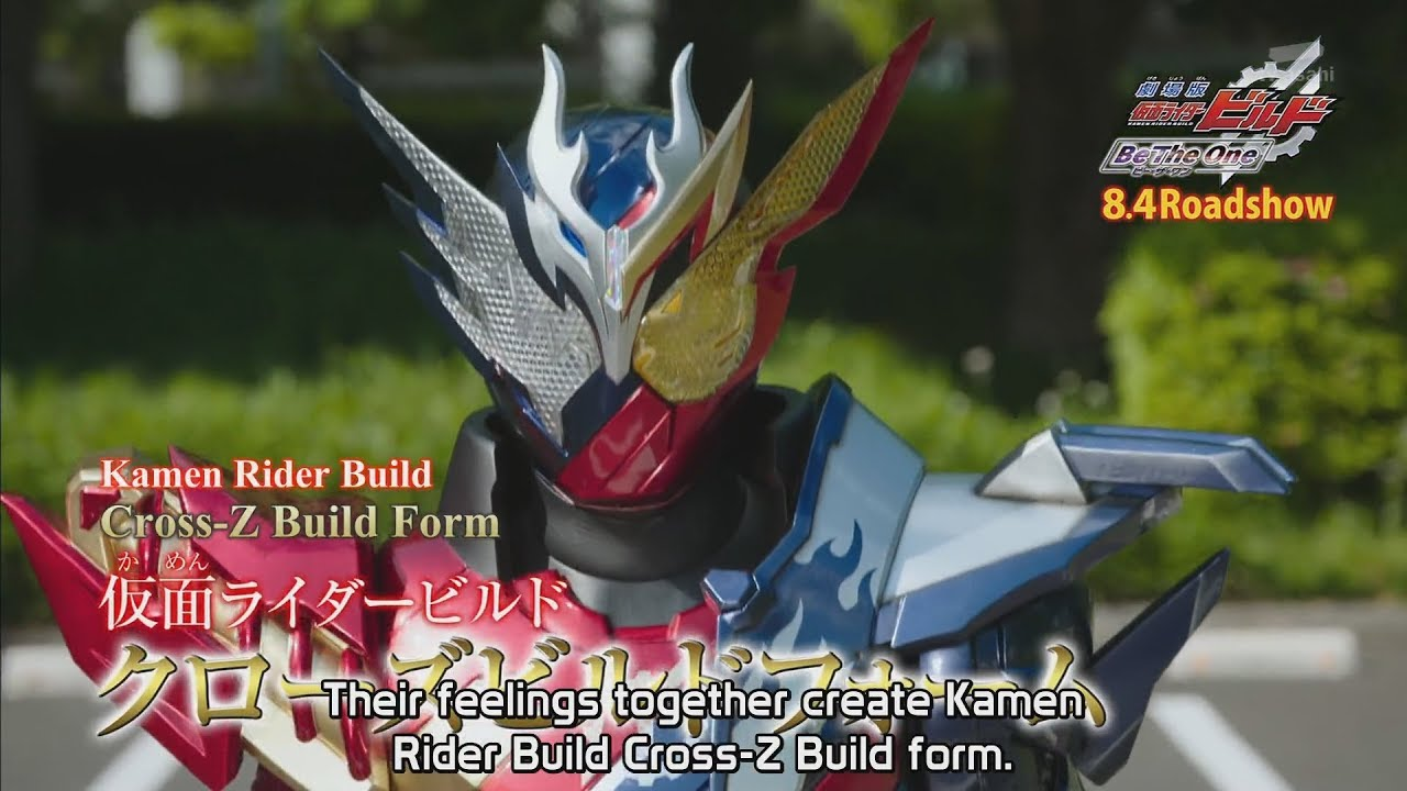Kamen Rider Build Commercials 8 (English Sub)