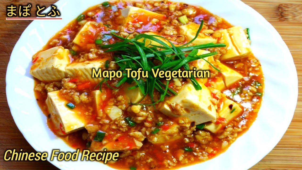 Resep Masakan Terkenal No 1 Di Dunia Mapo Tofu Vegetarian Chinese Food Recipe Youtube