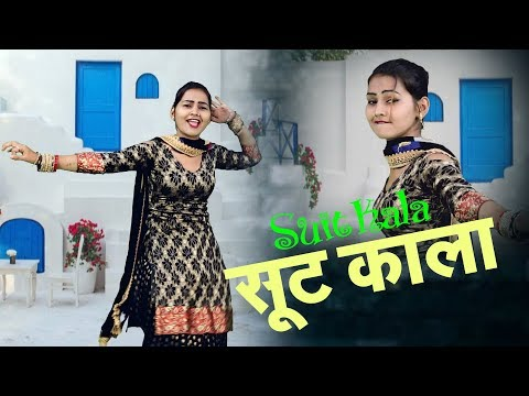 Suit Kala !! सूट काला !! Shivani New Dance Video 2019 !! Ledies Lokgeet !! DJ Rimix