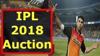 IPL 2018 Auction   Yuvaraj, Gambhir सहित कई दिग्गज बिकेंगे करोड़ों में..