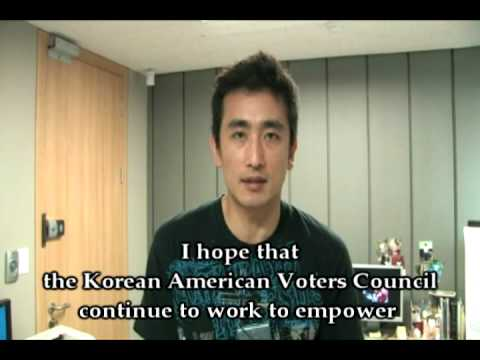 KAVC 14th Anniversary Benefit Banquet Congratulatory Message- In Pyo Cha