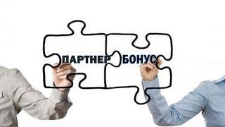 Партнерская программа 50x.com Пригласи друга