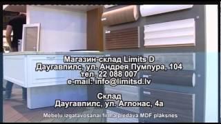 Магазин-склад Limits D(, 2014-10-30T16:37:44.000Z)