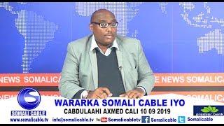 WARARKA SOMALI CABLE IYO Cabdiqaadir Nadaara 10 09 2019