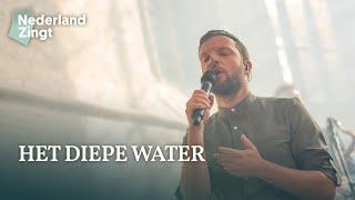 Het diepe water (Ode 29) - Nederland Zingt