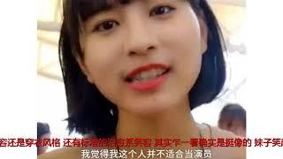 中国版gakki龙梦柔日本出道,这波又当又立操作你还对她有好感吗? 龙梦柔栗子 検索動画 22