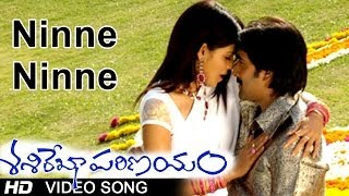 Sasirekha Parinayam Movie | Ninne Ninne Video Song | Tarun,Genelia