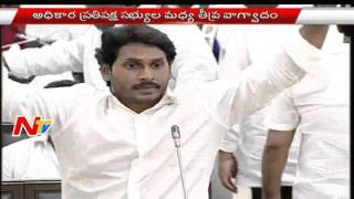 YS Jagan Emotional Speech at Assembly - 2nd Day AP Assembly
