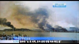 Война между Северной и Южной Кореями!