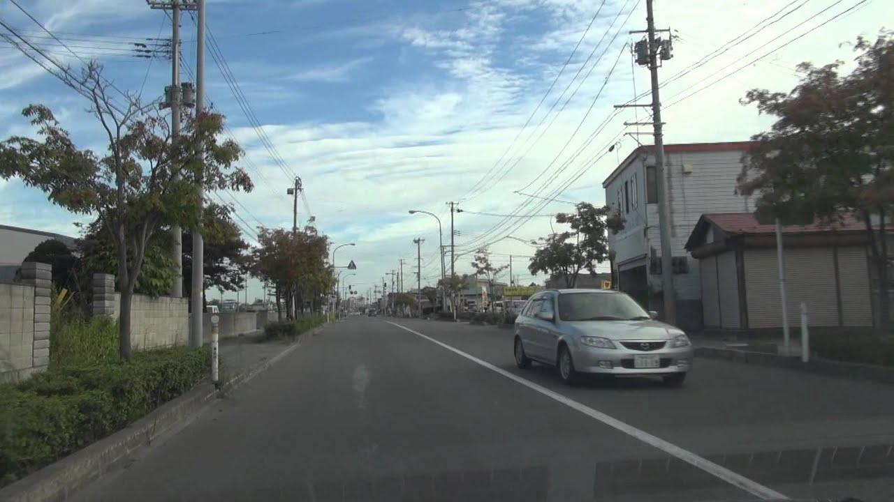 青森県道177号海老川新町線(県...