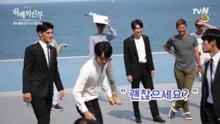 [HD] Krystal, Shin Se kyung, Nam Joo Hyuk & Gong Myung - Bride of the Water God 2017 BTS