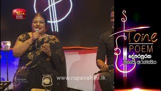 Uk Dandu Dunnen @ Tone Poem with Chandrika Siriwardena Thumbnail