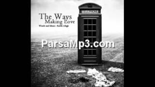 The Ways - Eshgh Bazi
