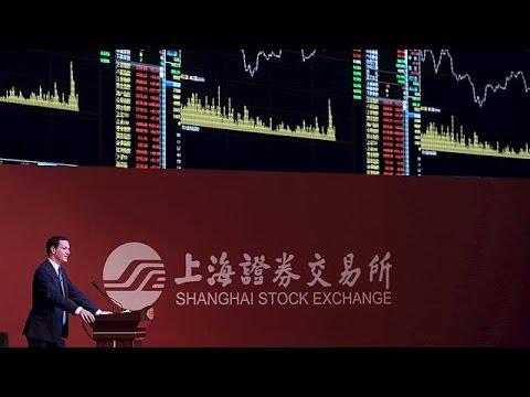 Лондонская и Шанхайская биржи могут организовать перекрёстные торги - Economy