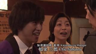 矢部謙三3rdシーズンの全話を含めた特撮パロディまとめ動画です。見直し...